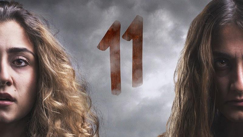 11 adındaki bu filmin bu kadar konuşulmasının nedeni ise son yıllarda herkeste olan SELFİE çekme çılgınlığı.